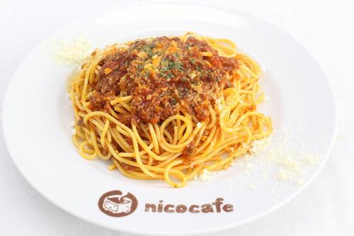 【宣伝用】イタリア「パスタ巻いてクルクルッ~昔に食べたボロネーゼ~」