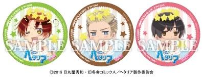 【宣伝用】スペシャルコースタープレゼント_コースター