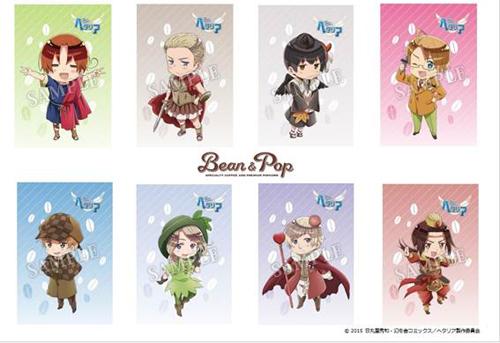 【ヘタリア】Bean&Popポストカード告知画像_sample