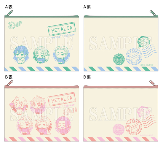 pouch_sample_s